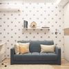 一人暮らしがグッと楽になる部屋の選び方!
