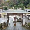 300円で遊べる日本一豪華な足湯テーマパーク~湯河原「独歩の湯」