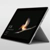 日本版Surface Goを安く購入する方法!【5万円ちょい】