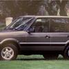 4.6HSE か 4.0SEのどちらがいいか? (P38 Range Rover 中古車 購入記②)