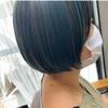 大人のブルー系カラーデザイン【ハイライトグラデーション】