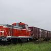 八戸臨海鉄道のDE10を撮る その1 青森撮り鉄遠征⑨