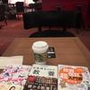 妊婦スタバへ〜ドリップコーヒーカスタマイズでカフェインレスを目指す〜