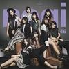 "AKB48が乃木坂46に「越された」顔面偏差値だけではない""本当の理由""とは?"