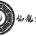 仙龍雲 HatenaBlog