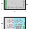 家タテル〜ノ、自転車部屋ツクル〜ノ(その2 どこに何を置く?編)