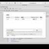 Google Apps Script用SDKを使ってマスターデータをGoogleスプレッドシートでメンテナンスする