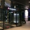 東京マリオットホテル(エグゼクティブラウンジ付)|spgアメックスで無料宿泊記!
