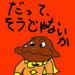 村上春樹風アンパンマン 第四章 朋輩編(3)
