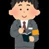 トランプのフェイクニュース賞を日本も導入すべき