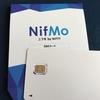 NifMo(ニフモ)が開通した & 今日の日記