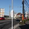 西舞子2丁目(神戸市垂水区)