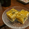 美味しい肴と旨いお酒をとても気軽に頂けるお店@和食の店 こみや 千葉県船橋市 9回目