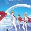 映画『KING OF PRISM PRIDE the HERO(キンプリ)』感想 応援上映という鑑賞形態もなかなか面白い!