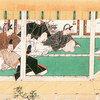 蠱道の影響 - キツネにならきっとわかる憑物の話 -〚 第壱話 〛
