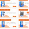 中国企業 Ubox(友宝)について