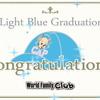 【DWE】ついに、ライトブルーCAP取得しましたー!!