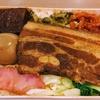 7月16日は駅弁記念日!また食べたい思い出の台湾弁当^^