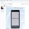 次の新背面電子ペーパースマホ 海信A6 (Hisense A6) のスペックおよびYotaPhone4(Yota4?)の噂