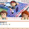 長崎クリムゾンジャッカル【その24】