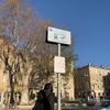【クロアチア】6日目-1 リエカの空港バスはかなりの難関
