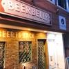 大阪 肥後橋 「BEER BELLY (ビアベリー) 」箕面ビールと美味いアテが楽しめるご機嫌なパブ