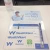 ウェルスナビのセミナーに参加して、資産運用の勉強をしてきました