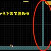 【マリオメーカー2】スクロールストップのやり方と小部屋を作る方法