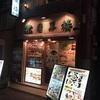 翡翠楼で海鮮翡翠炒飯を食べた!