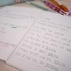 韓国の超短期留学をうまく活用して韓国語を伸ばす方法