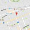 【焼き肉】神戸の地元民に愛される隠れ家有名店。光洋。