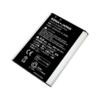 Zenfone 2 Laserの再生 PART2  バッテリー交換