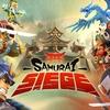 サムライ大合戦(samurai siege)について