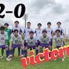 2018東京都社会人サッカーリーグ4部 vs 日本電子FC