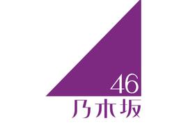【乃木坂46】サイマジョの原型となった「制服のマネキン」がブチアガる【欅坂46】