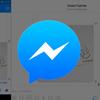 PCとスマホ間でちょっとしたメモや画像を送りたい時のための、Facebook Messenger便利技