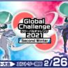 ポケモン剣盾 Global Challenge 2021  Second Winterのエントリー開始。