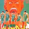 SLAM DUNK(翔陽高校編)