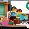 レゴ ストアにて11月3日から先行販売! レゴ(LEGO) クリエイターエキスパート「ウインターステーション(10259)」
