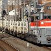 貨物列車撮影 12/23 リニア残土輸送8150レ、5097レ、けいきゅん号など