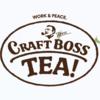 「クラフトボスTEA」と「午後の紅茶 おいしい無糖」を飲み比べてみました