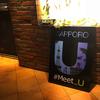 HTCのイベント「HTC Meet U 札幌」に参加しました。 #Meet_U #U12plus