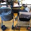 介護保険で福祉用具をレンタルしました。