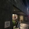 新宿ゲストハウスIMANO TOKYO HOSTELに宿泊してみた