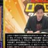 【遊戯王最新情報フラゲ】《ロードオブドラゴン・ドラゴンの独裁者》の効果が判明!