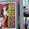 これって...ヤバそう? ヤバイって!・olympus om-1 f-zuiko 1.8/50 w/cinestill 800