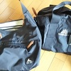 グレゴリーのダッフルバッグを買った