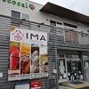 Cafe&restaurant IMA(つくば市)