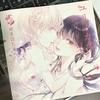 ゆきほたる 2nd シングル『ユリノカゴ』レビュー