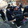 街歩き:宇佐美中学校(その2)